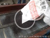 油菜籽直线筛分视频